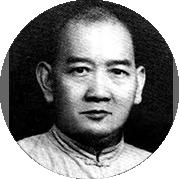 wong-fei-hung